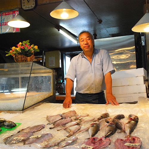 鷺谷鮮魚店